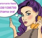 Cartomante Nadia a Desio: Lettura dei Tarocchi professionale, consulti da tutta Italia